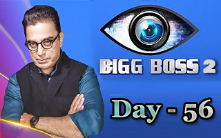 Bigg Boss Tamil Season 2 |  Vijay TV Bigg Boss 2