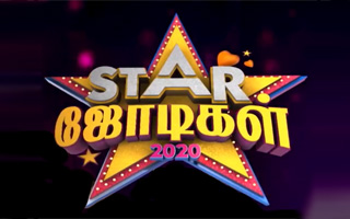Star Jodigal - Vijay TV Show