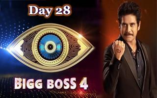 Bigg Boss Telugu 4 - BiggBoss Telugu 4