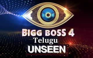 Bigg Boss Telugu 4 Unseen - BiggBoss Telugu 4 Unseen