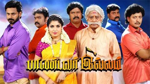 Pandavar Illam - Sun TV Serial