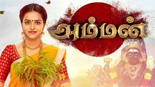 Amman-Colors Tamil tv Serial
