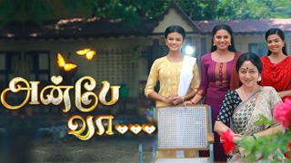 Anbe Vaa - Sun TV Serial
