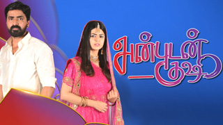 Anbudan Kushi - Vijay Tv Serial