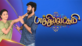 Baakiyalakshmi - Vijay Tv Serial