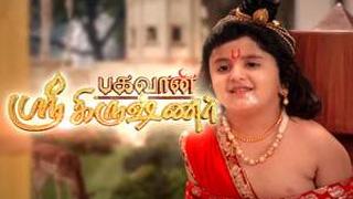 Bhagavan Sree Krishnar - Zee Tamil TV Serial