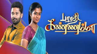 Bharathi Kannamma-Vijay tv Serial