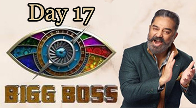 Bigg Boss Tamil Season 4