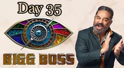 Bigg Boss Tamil Season 4