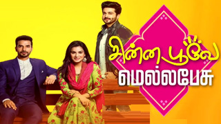 Chinna Poove Mella Pesu - Zee Tamil TV Serial