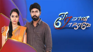 Eeramana Rojave - Vijay Tv Serial