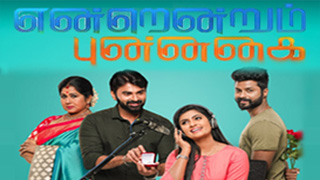 Endrendrum Punnagai - Zee Tamil Tv Serial