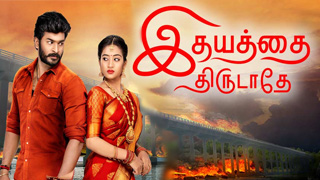 Idhayathai Thirudathe - Colors Tamil Tv Serial