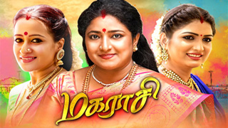 Magarasi-Sun tv Serial