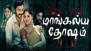 Mangalya Dosham - Colors Tamil Serial