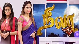 Nila - Sun TV Serial