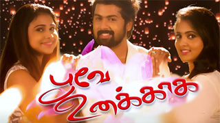Poovey Unakkaga - Sun TV Serial