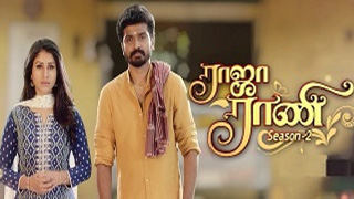 Raja Rani Season 2-Vijay Tv Serial