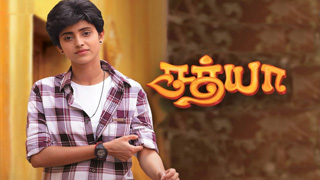 Sathya-Zee Tamil tv Serial