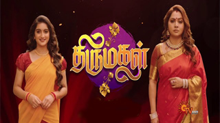 Thirumagal - Sun TV Serial
