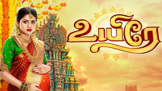 Uyire - Colors Tamil Tv Serial