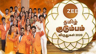 ZEE Tamizh Kudumbam Viruthugal 2020 Zee Tamil Show