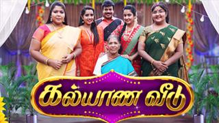 Kalyana Veedu - Sun TV Serial