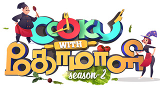 Cook With Comali – Vijay tv Show