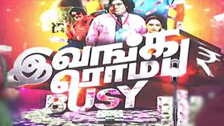 Ivanga Rombha Busy 14-11-2020 - Sun tv Deepavali Special Show