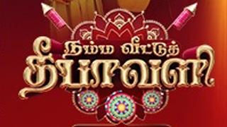 Namma Veettu Deepavali 14-11-2020 - Sun tv Deepavali Special Show
