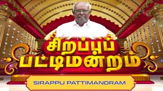Sirappu Pattimandram 14-11-2020 - Sun tv Deepavali Special Show