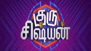 Guru Sishyan 14-11-2020 – Vijay tv Deepavali Special Show