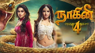 Naagini 4 - Colors Tamil Serial