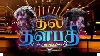 Thala Thalapathy - The Mass - 20-12-2020 - Vijay TV Show