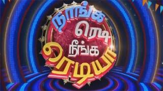Naanga Ready Neenga Readya 15-01-2021 – Pongal Special Zee TV Show