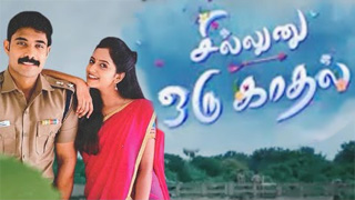 Sillunu Oru Kaadhal - Colors Tamil Serial