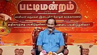 Leoni Pongal Sirappu Pattimandram 14-01-2021 – Pongal Special Zee TV Show