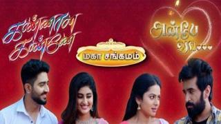 Kannana Kanne & Anbe Vaa Mahasangamam - Sun TV Serial