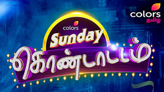 Colors Sunday Kondattam-Colors Tamil tv Show