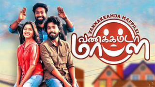 Vanakkam Da Mapple – Tamil Puthandu special 2021