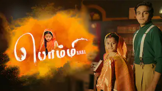 Bommi BA BL - Colors Tamil Serial