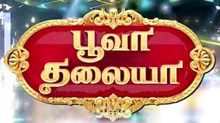 Poova Thalaiya – Sun TV Show
