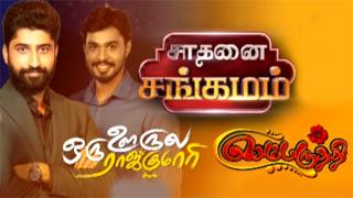 Sembaruthi - Zee Tamil TV Serial
