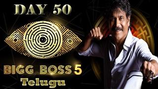 Bigg Boss Telugu 5 - Bigg Boss Telugu Season 5