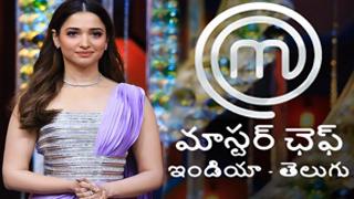 Master Chef Telugu – Gemini TV Show