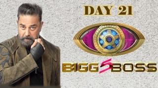 Bigg Boss 5 Tamil