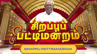 Pattimandram10-09-2021 SuTv Show
