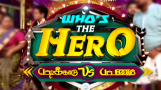 Who's the Hero? 10-09-2021 Zee Tamil Vinayagar Chathurti Special Program