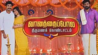 Vaanathai Pola - Sun TV Serial